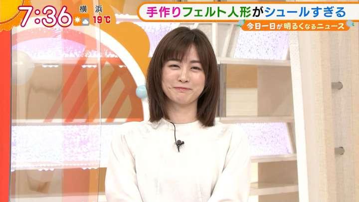 2021年04月02日新井恵理那の画像19枚目
