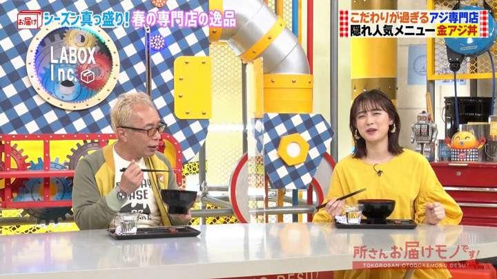 2021年04月04日新井恵理那の画像06枚目
