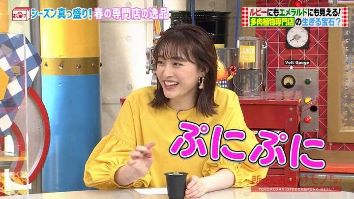 2021年04月04日新井恵理那の画像14枚目