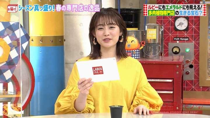 2021年04月04日新井恵理那の画像15枚目