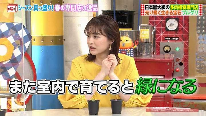 2021年04月04日新井恵理那の画像17枚目