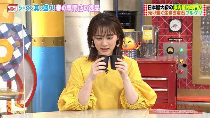2021年04月04日新井恵理那の画像18枚目