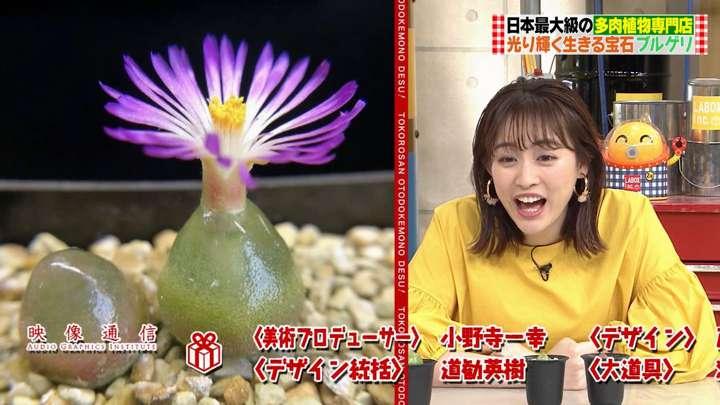 2021年04月04日新井恵理那の画像24枚目