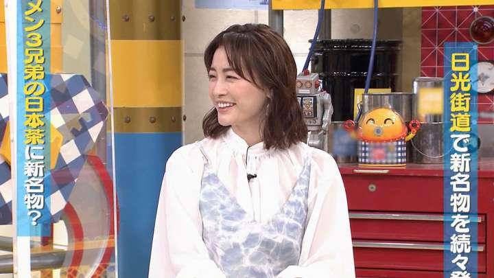 2021年04月04日新井恵理那の画像26枚目