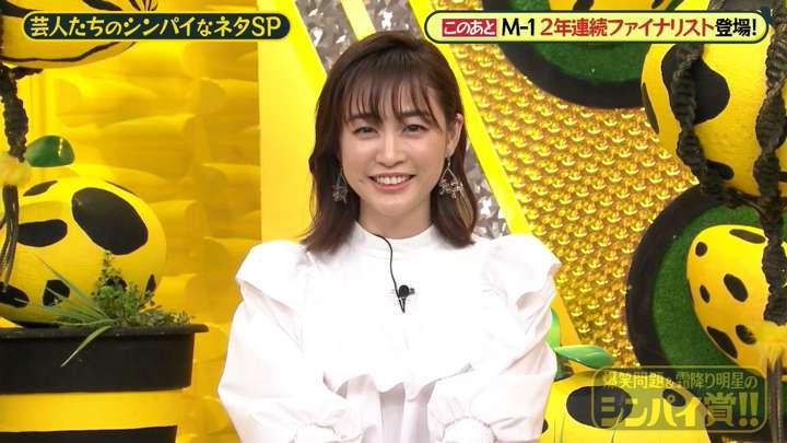 2021年04月04日新井恵理那の画像35枚目