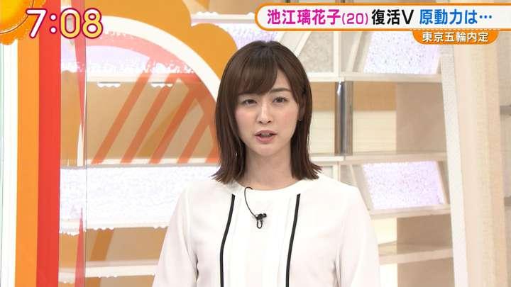 2021年04月05日新井恵理那の画像16枚目