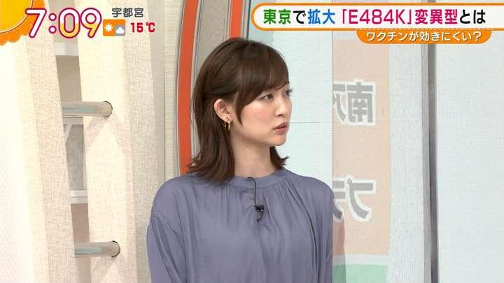 2021年04月06日新井恵理那の画像16枚目