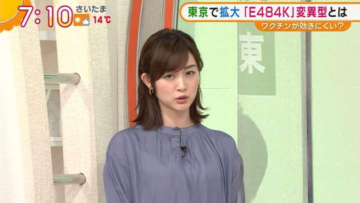 2021年04月06日新井恵理那の画像17枚目