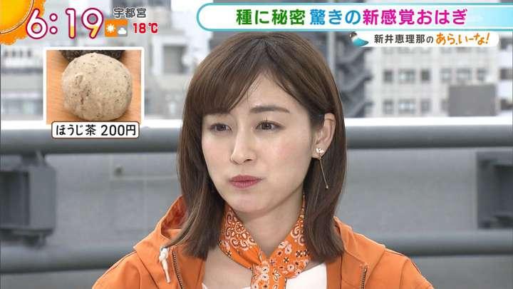 2021年04月07日新井恵理那の画像23枚目