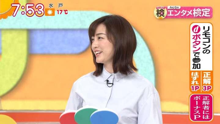2021年04月07日新井恵理那の画像33枚目