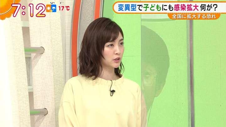 2021年04月08日新井恵理那の画像09枚目