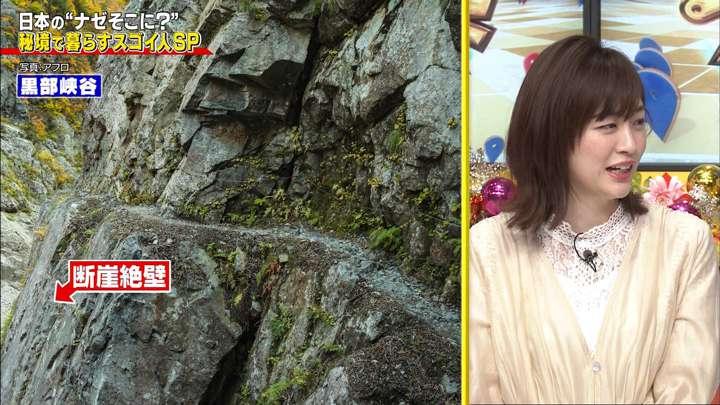 2021年04月08日新井恵理那の画像19枚目
