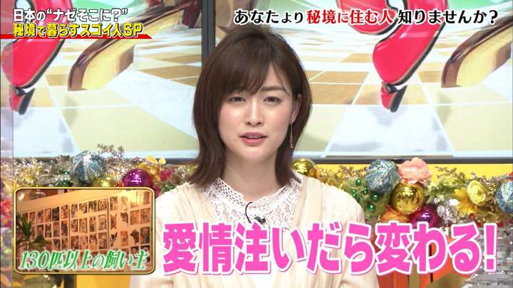 2021年04月08日新井恵理那の画像25枚目