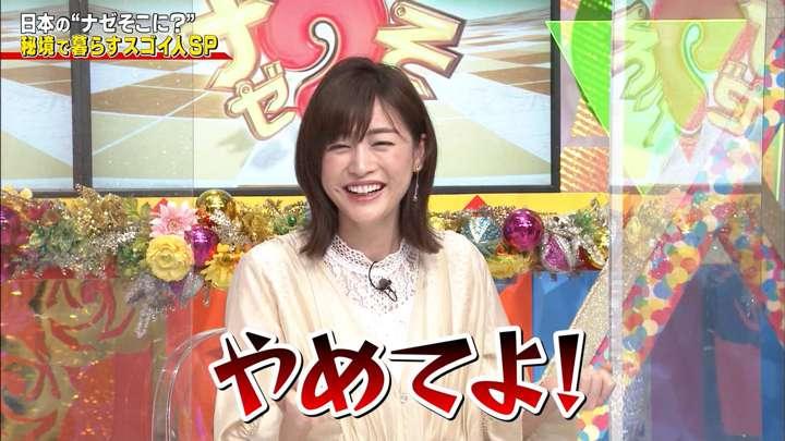 2021年04月08日新井恵理那の画像28枚目