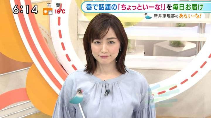 2021年04月09日新井恵理那の画像04枚目