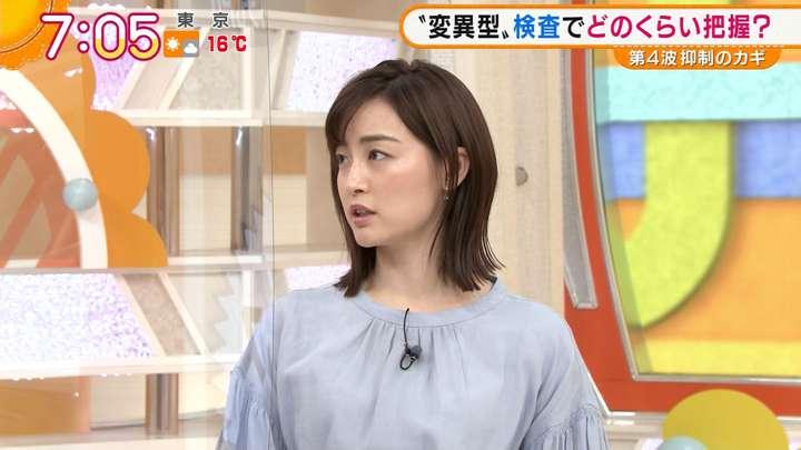 2021年04月09日新井恵理那の画像15枚目