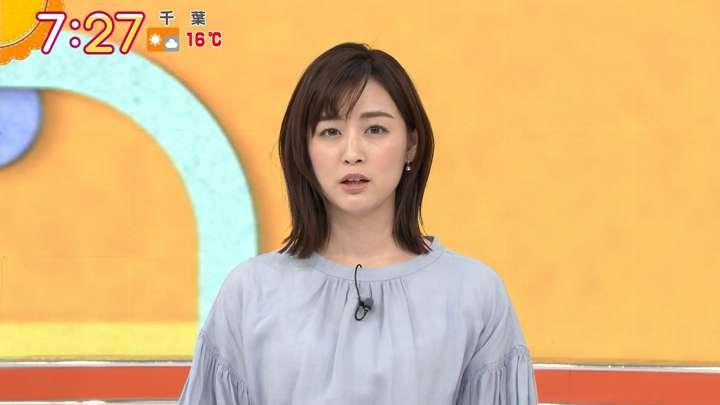 2021年04月09日新井恵理那の画像19枚目