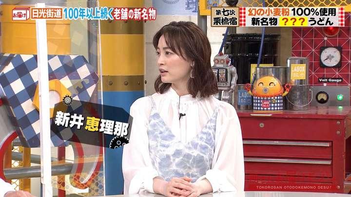 2021年04月11日新井恵理那の画像03枚目