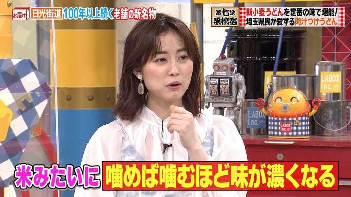 2021年04月11日新井恵理那の画像11枚目