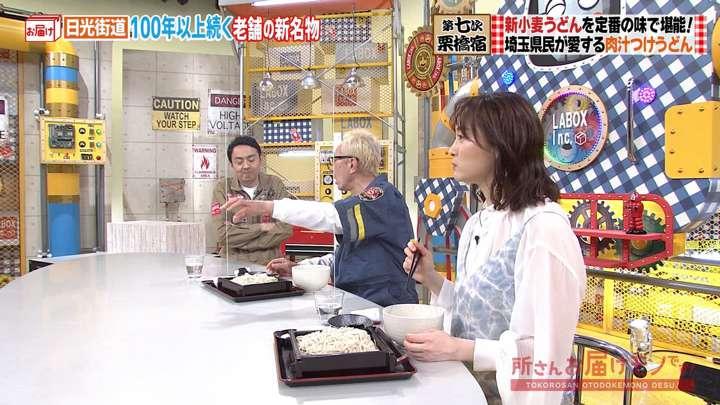 2021年04月11日新井恵理那の画像12枚目