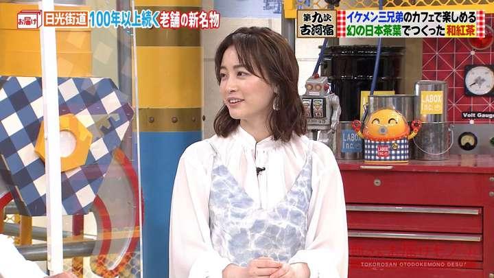 2021年04月11日新井恵理那の画像14枚目