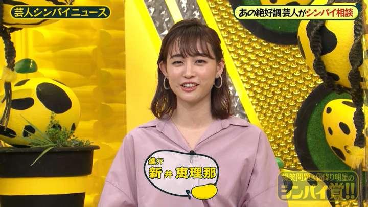 2021年04月11日新井恵理那の画像20枚目