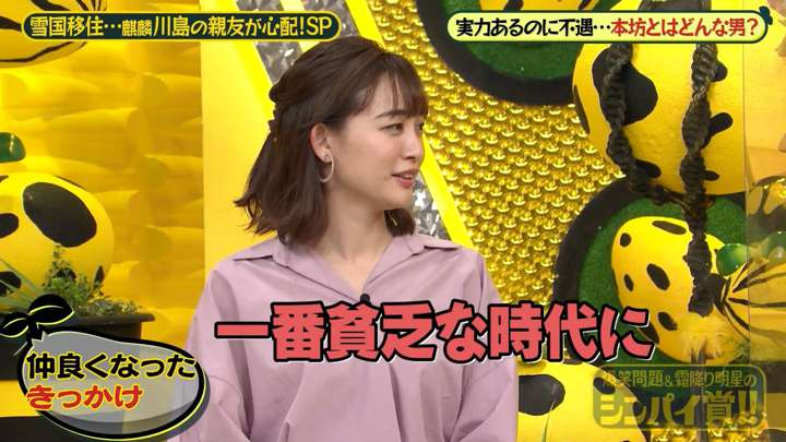 2021年04月11日新井恵理那の画像22枚目