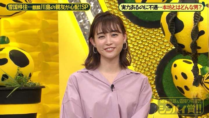 2021年04月11日新井恵理那の画像24枚目