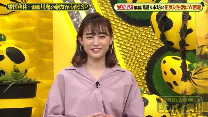 2021年04月11日新井恵理那の画像26枚目