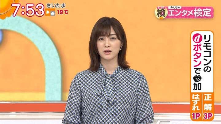 2021年04月12日新井恵理那の画像15枚目