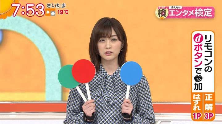 2021年04月12日新井恵理那の画像16枚目