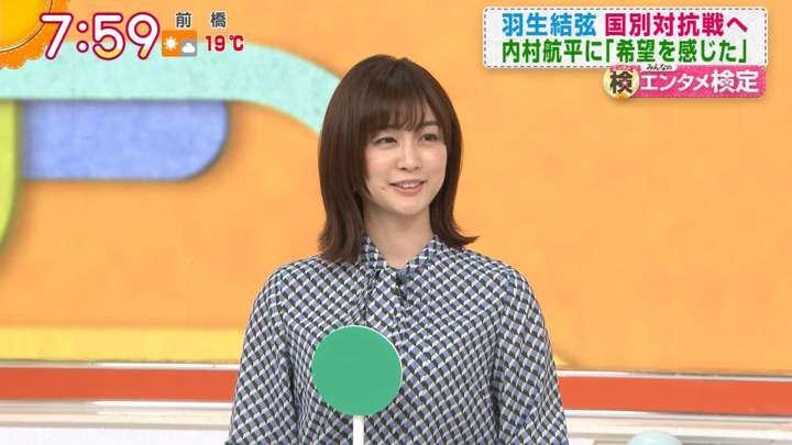 2021年04月12日新井恵理那の画像18枚目