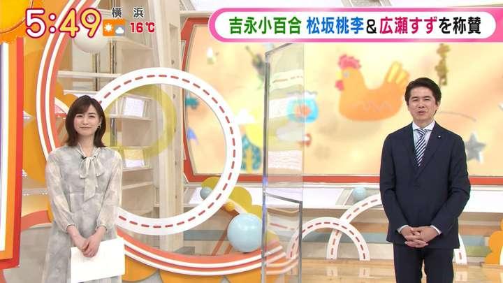 2021年04月15日新井恵理那の画像03枚目
