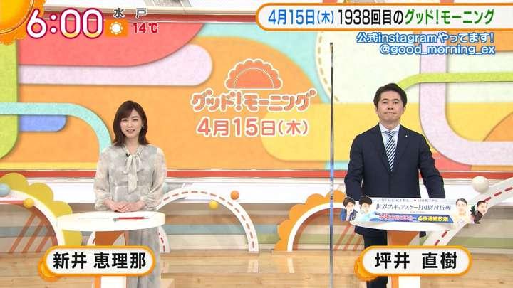 2021年04月15日新井恵理那の画像04枚目