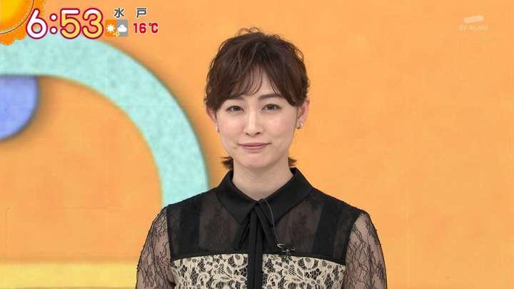 2021年04月16日新井恵理那の画像11枚目