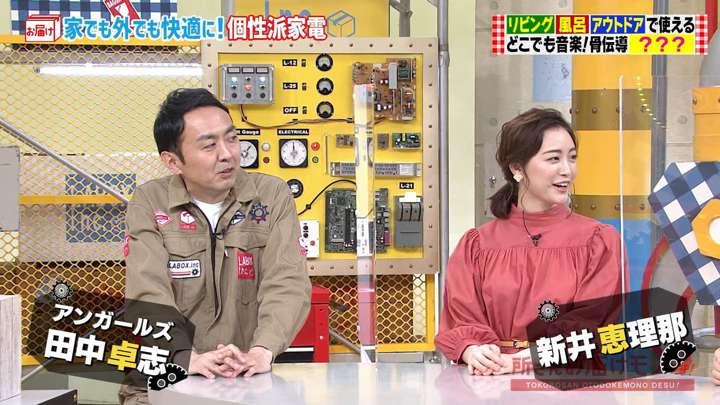 2021年04月18日新井恵理那の画像01枚目