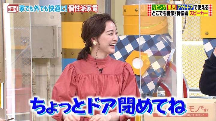 2021年04月18日新井恵理那の画像03枚目