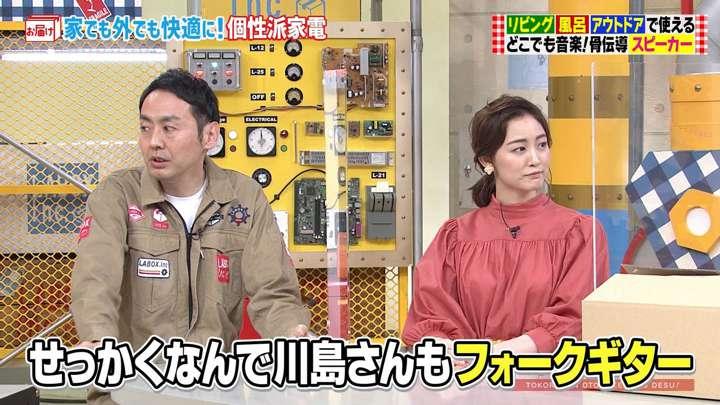 2021年04月18日新井恵理那の画像04枚目