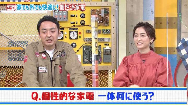 2021年04月18日新井恵理那の画像06枚目