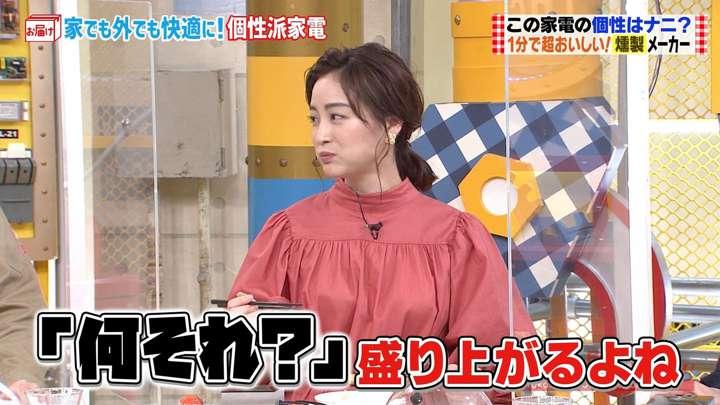 2021年04月18日新井恵理那の画像15枚目