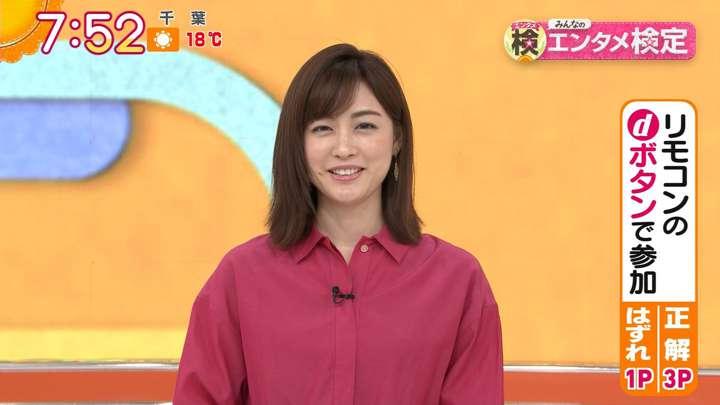 2021年04月23日新井恵理那の画像11枚目