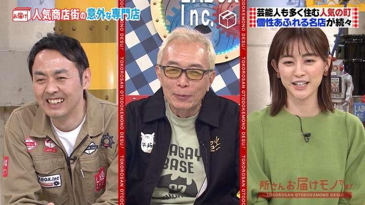 2021年04月25日新井恵理那の画像01枚目