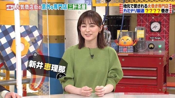 2021年04月25日新井恵理那の画像03枚目