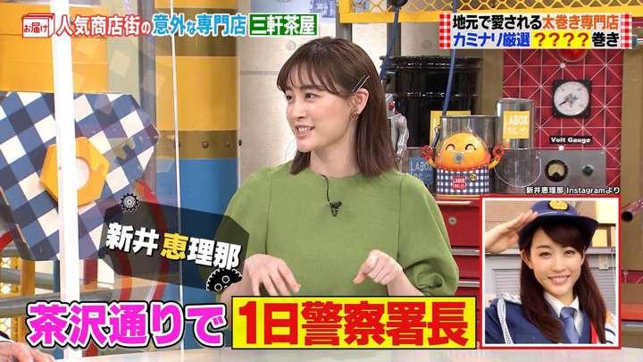 2021年04月25日新井恵理那の画像04枚目