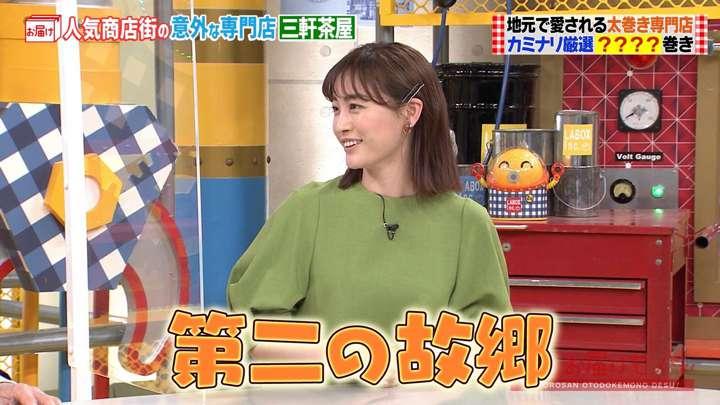 2021年04月25日新井恵理那の画像05枚目