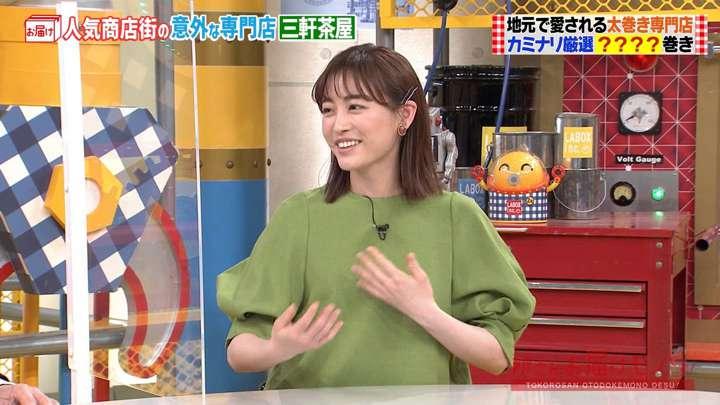 2021年04月25日新井恵理那の画像06枚目