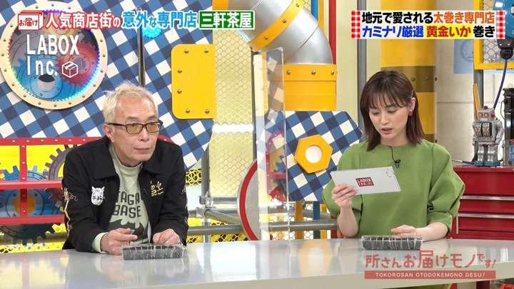 2021年04月25日新井恵理那の画像09枚目