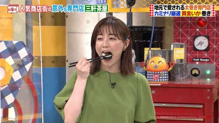 2021年04月25日新井恵理那の画像10枚目