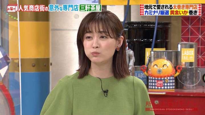 2021年04月25日新井恵理那の画像11枚目