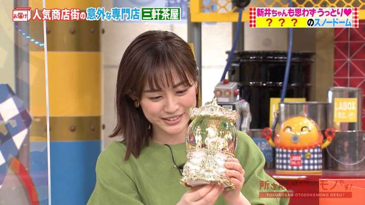 2021年04月25日新井恵理那の画像16枚目